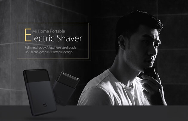 Еще дешевле: Xiaomi Mi Electric Shaver всего за 27,91 евро